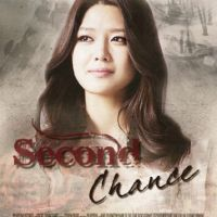 FF | Second Chance | 2